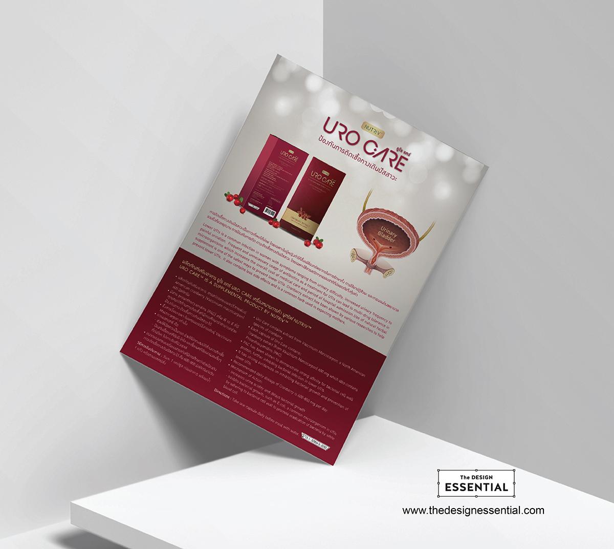 #poster #posterdesign