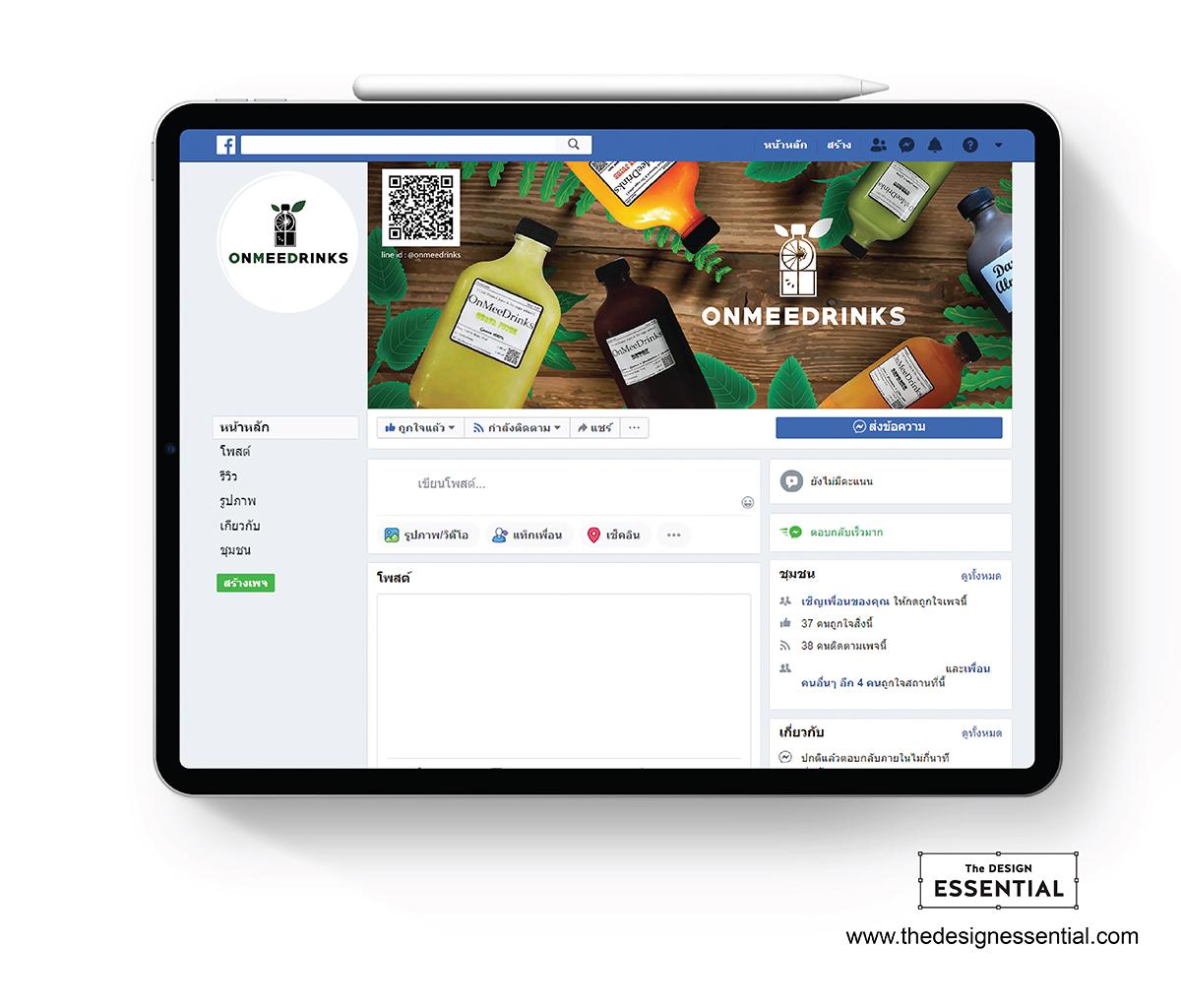 #facebook #branding #ci